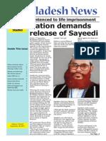 Bangladesh News 20 September