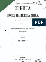 Србија После Парискога Мира (1872.Год.) - Нил Попов