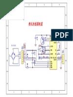 Sch Hx711 Ad Module