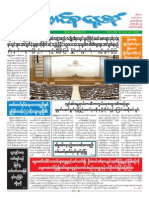 Union Daily 26-9-2014