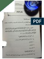 Aqeedah Book - Q&A - Part 2
