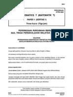 STPM Trials 2009 Math T Paper 1 (Kedah)