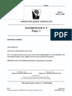 STPM Trials 2009 Math T Paper 1 (Terengganu)