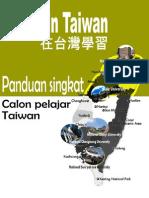 Studi Taiwan
