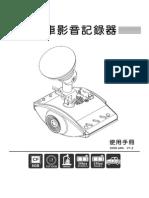 MP-F01-CH(H11CF01000)