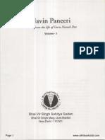 Navin Paneeri Guru Nanak Dev Ji (Part 3 English)-Bhai Vir Singh Children