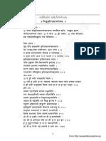 Ch14 SiddhaKunjika Strotram