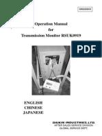 Transmission Monitor RSUK0919