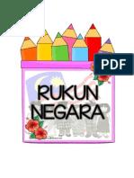 RuKunegara