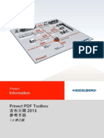 PDFToolbox_15.0