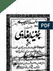Shaikh Junaid Bagdadi RA