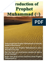 Introduction of Prophet Muhammed