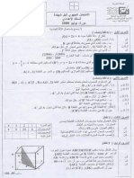 Exam Reg1mod