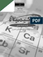 Chemicals Activity Book