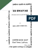 33 Swaiyas W/ English Translations and Annotations - Bhai Jodh Singh (1953)