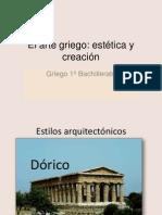 Arte Griego 1c2ba Bachillerato