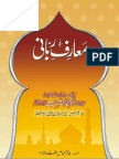 marif_e_rabbani