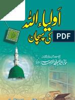Aowliya Allah Ki Pahchan