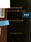 Maimonides-Book of the precepts hebrew-english.pdf