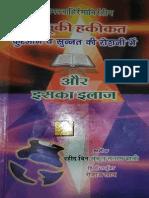 Books pdf islamic top