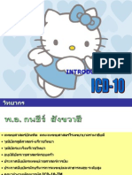 BasicICD-10forPCU