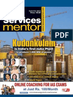 Civil Services Mentor September 2014 Www.iasexamportal.com