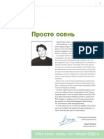 CHIP magazine russian edition 09 2001