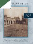 Iftikhar-ul-Awwal (Ed.) (2003)Photographic Album of Old Dhaka (Ālokacitre sekālera Ḍhākā  আলোকচিত্রে সেকালের ঢাকা, Pages 132, Bangladesh National Museum (ISBN 9845850065)