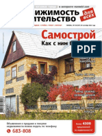 38_507_for_WEB.pdf