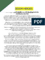 Freedom Hero_ Shan Queen Inge Sargent