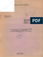 Prescriptie Energetica PE 111-7-85