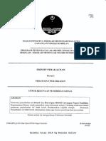 Trial N Sembilan SPM 2014 Prinsip Perakaunan K1 K2 Skema