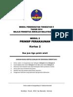 Trial Kedah 2014 SPM Prinsip Perakaunan K2