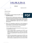 Modification to Investor Protection Fund (IPF) / Customer Protection Fund (CPF) Guidelines