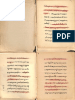 Spanda Karika With Vritti of Kallatta and Vivritt of Ramkantha Sharada Manuscript 8