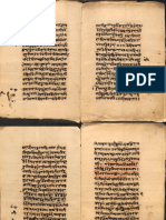 Unidentified Manuscript of Sharada 7