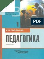 pedagogika_Podlasy