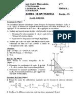 Examen de Rattrapage RDM 2014