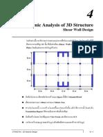 _T04 3D Seismic Design