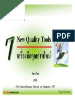 New Quality Tools