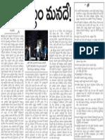 Modi in Modisun Square
