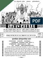 HindiBook Kalyan