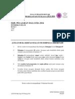 JUJ Pahang 2014 Pend Islam SPM K1 Set 3