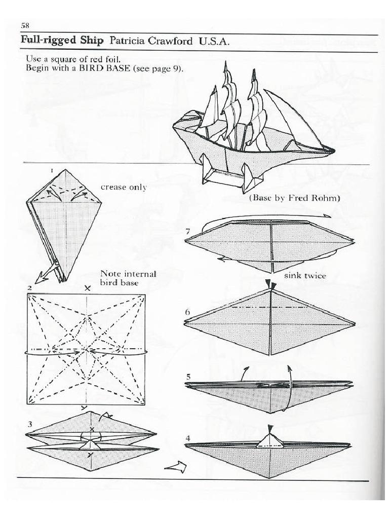 лодка с парусами из бумаги