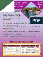 Goa Mahabaleshwer 7