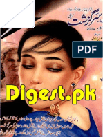 Sarguzasht Digest October 2014