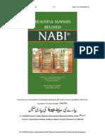 Beautiful Sunnats of Beloved Nabi Saw (2)