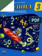 Pcelica 3, Radna Sveska Iz Matematike Za III Razred - M. Koraksic i G.markovic