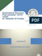 English grammar lecture 9