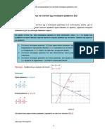Metodi+za+resavanje+sistem+linearni+ravenki+-+Nastavni+listovi+za+nastavnikot